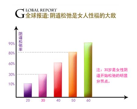 中国共产党成为全民族抗战的中流砥柱