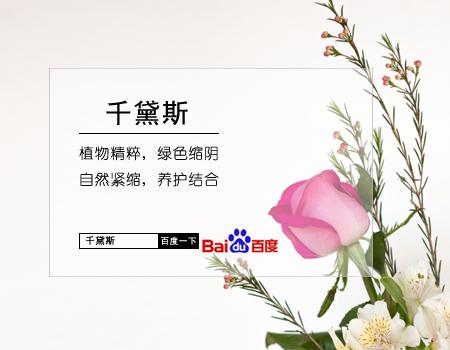 【人民记忆:百年百城】鞍山奔小康